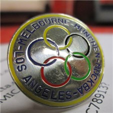 Beretta Olympic Medallion for Stock