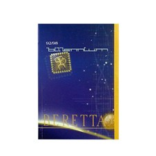 Beretta owner manual for Billenium (IT - ENG - FR).